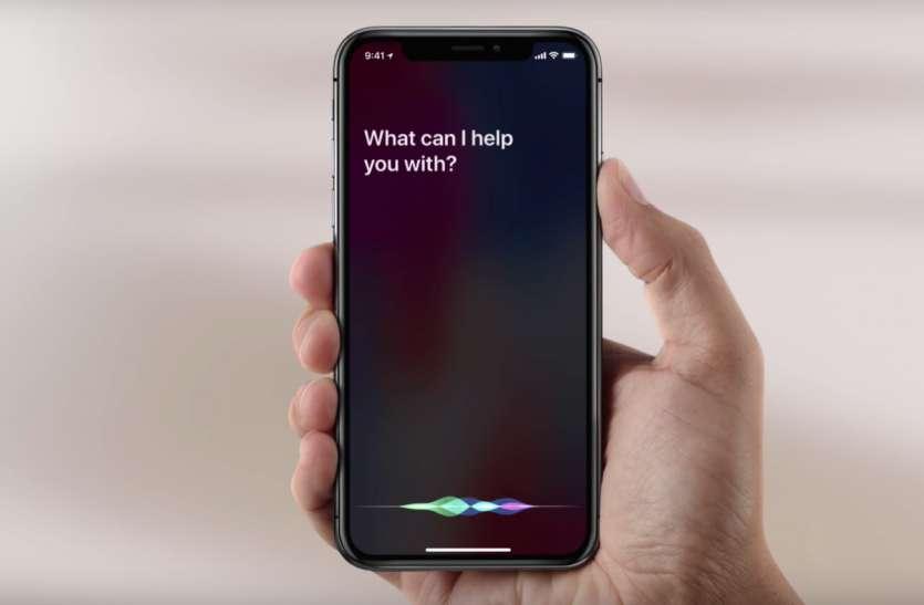 Siri की मदद से ढूंढे अपने खोए हुए आईफोन, आईपैड, आईपाॅड, मैक और ऐप्पल वाॅच को, जानिए कैसे