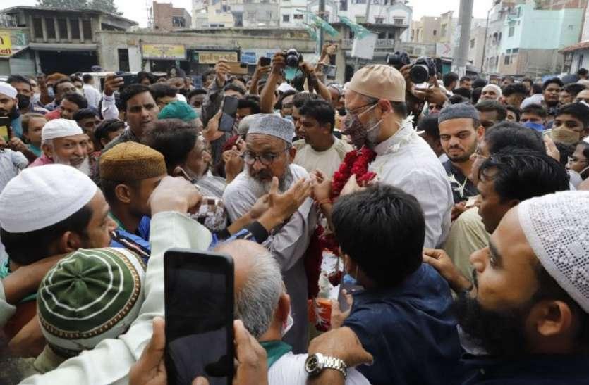 Gujarat: ओवैसी ने कहा, हमें बी टीम कहें, वोट कटवा कहें, कोई फर्क नहीं पड़ता