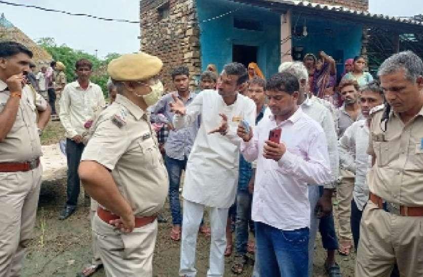 विद्युत पोल से जमीन पर उतरा करंट, ग्रामीणों ने किया हंगामा