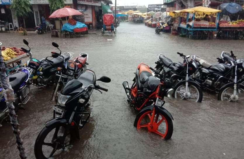 पानी निकासी बाधित जलमग्न बाजार