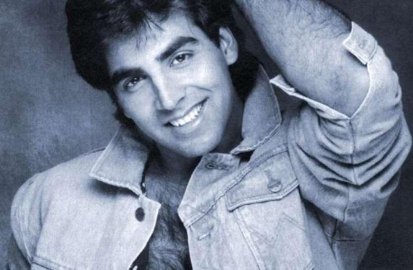 जब कॉलेज में एक लव लेटर को लेकर बना था अक्षय कुमार का मजाक, बेहद दिलचस्प है ये किस्सा