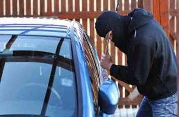 जेल में दो आरोपियों के बीच हुई दोस्ती, बाद में साथ-साथ करने लगे वाहन चोरी
