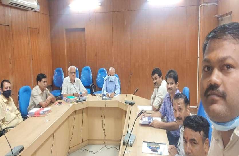 महासंघ एकीकृत की वेतन विसंगति समिति से वार्ता