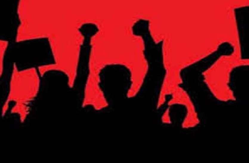 हक व हुकूक के लिए MP के सरकारी कर्मचारी लामबंद, आंदोलन का ऐलान