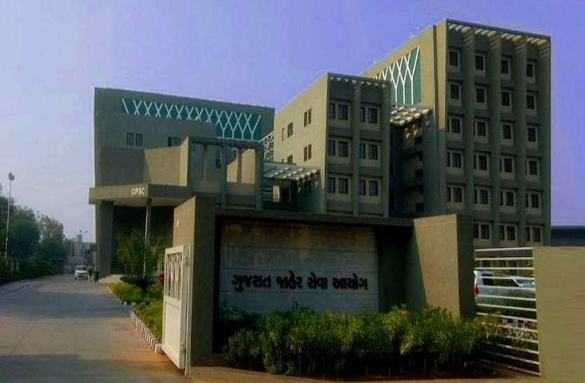 गुजरात में वर्ग एक, दो और तीन के 215 पदों पर होगी भर्ती