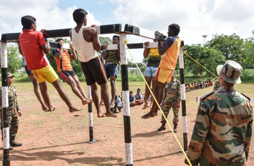 Indian Army Recruitment : 10वीं पास के लिए कुक-कारपेंटर सहित कई पदों पर नौकरियां, जल्दी करें अप्लाई
