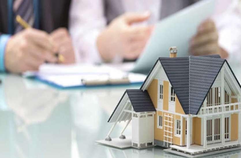 विधि आयोग की सिफारिश, पारिवारिक संपत्ति बंटवारे का विवाद कम करने को घटाएं स्टांप शुल्क