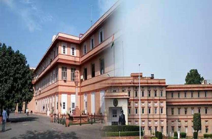 राजस्थान राज्य मंत्रालयिक संघर्ष समिति की प्रांतीय बैठक  कल