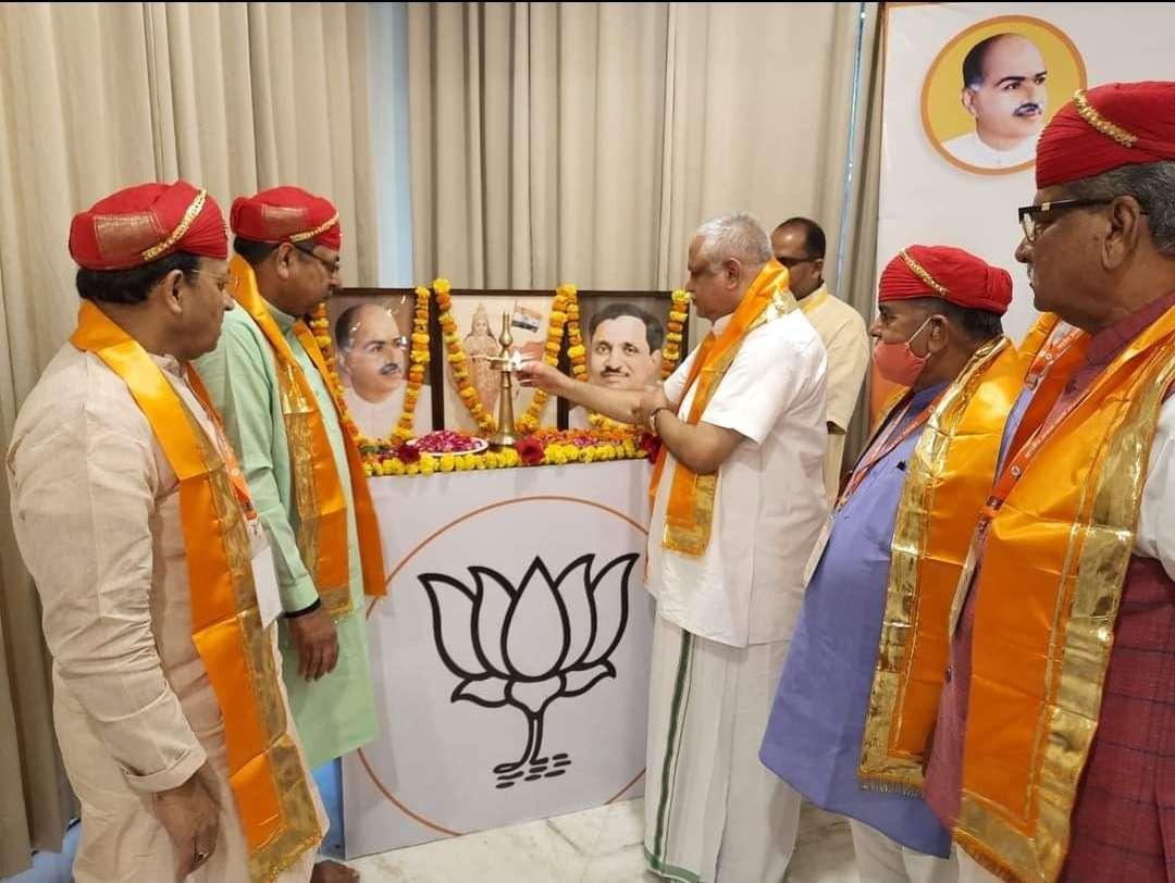 कुंभलगढ़ में भाजपा की चिंतन बैठक