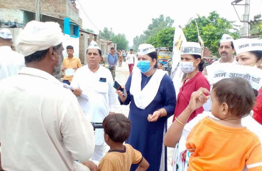 AAP Rajasthan Kisan Nyay Sabha : किसानों के बीच पैठ जमाने पर फोकस, जानें क्या चल रही तैयारी?