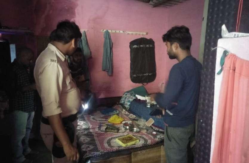 दिनदहाड़े चोरों लगाई सेंध, सूने घर में लाखों की चोरी