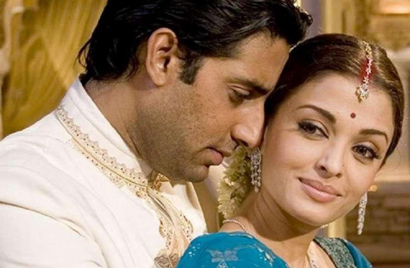 अभिषेक बच्चन ने खूबसूरती नहीं, बल्कि इस वजह से की थी ऐश्वर्या राय से शादी