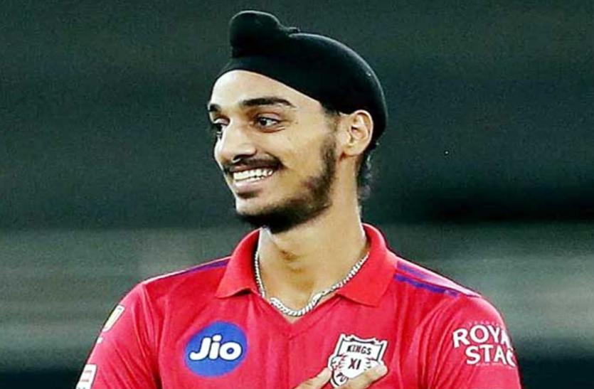 IPL 2021: अर्शदीप ने आईपीएल में अपने नाम की बड़ी उपलब्धि, ऐसा करने वाले तीसरे बॉलर बने
