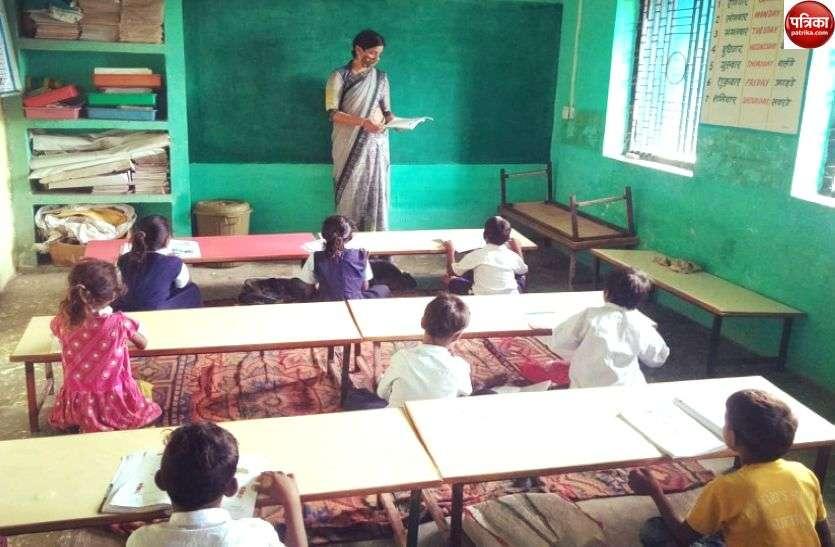 कोविड काल के 18 माह बाद स्कूल की दहलीज चढ़े नौनिहाल बच्चे