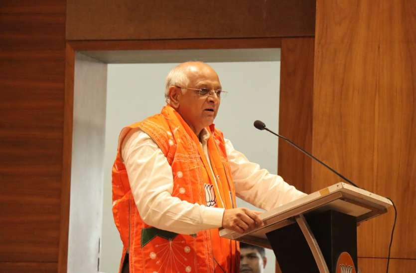 Gujarat: सीएम पटेल बोले,  विधानसभा चुनाव में सभी 182 सीटें जीतने का प्रयास करेगी भाजपा