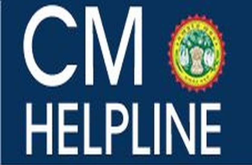 सीएम हेल्पलाइन : शिकायतों के निराकरण में परिवहन महकमा ने कायम रखा दबदबा
