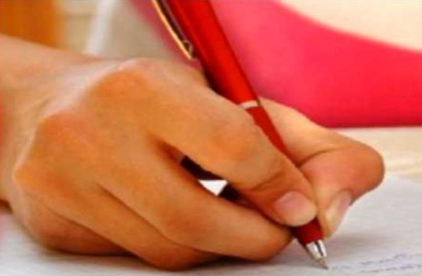 प्रतियोगी परीक्षा के आधार पर होगी सहायक प्रोफेसरों की नियुक्ति