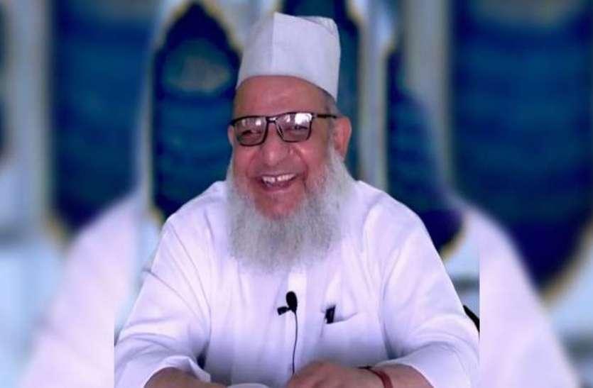 एटीएस ने मौलाना कलीम सिद्दीकी को मेरठ से उठाया, धर्मांतरण को लेकर जल्द खुलासा करेगी सुरक्षा एजेंसी