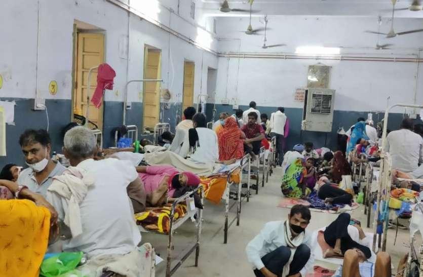 एमबीएस अस्पताल: गैलरी व जमीन पर मरीजों का इलाज