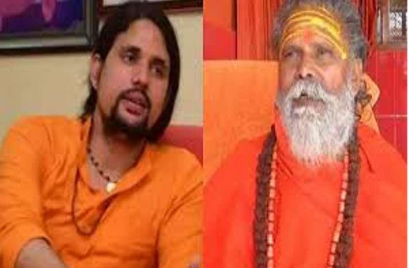 Narendra Giri Death Case : 14 दिन की न्यायिक हिरासत में भेजे गए योगगुरु आनंद गिरि और आद्या तिवारी