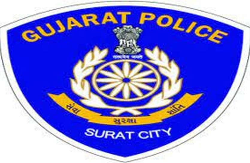 मोटरसाइकिल टो करने पर पुलिसकर्मी पर किया पाइप से हमला