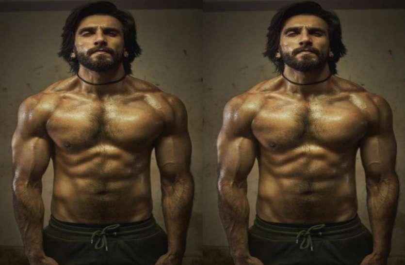 रणवीर सिंह ने नहाते हुए तस्वीर की शेयर, सलमान खान की तरह सिक्स पैक एब्स बॉडी की फ्लॉन्ट