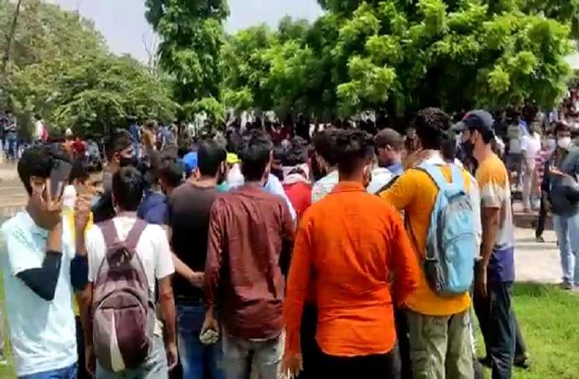 SI Entrance Exam रद्द किए जाने की मांग