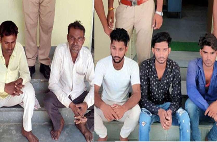 स्कूटी, पिकअप व सामान चोरी के आरोप में 5 गिरफ्तार