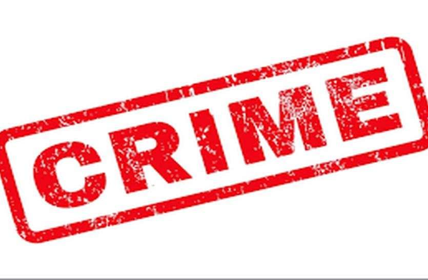बैंक से 25 मिनिट में चुराए पांच लाख, नौ दिन में बरामद