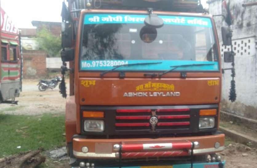 बदमाश हुए हाईटेक, ट्रक के कांच तोड़कर चालक को पीटा, खाते में ट्रांसफर करवाया गुण्डा टैक्स