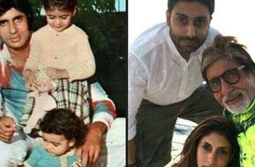 अमिताभ बच्चन ने अभिषेक-श्वेता के बचपन को किया मिस, बोले- हमें आज भी है इस बात का पछतावा