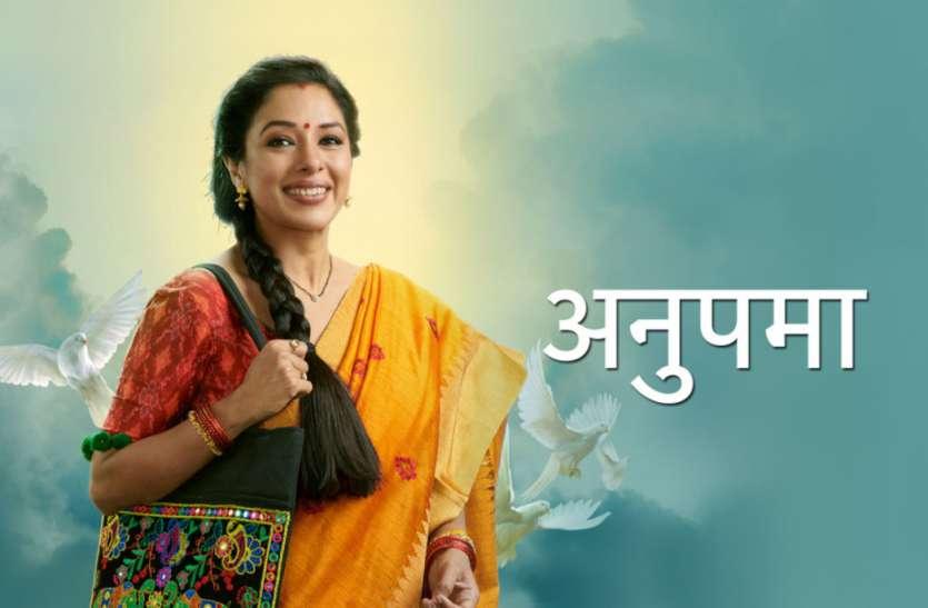 Anupama 23 September 2021 Written Update: अनुपमा अनुज कपाड़िया के साथ मुंबई जाने के लिए तैयार, घर वाले हैं नाराज़