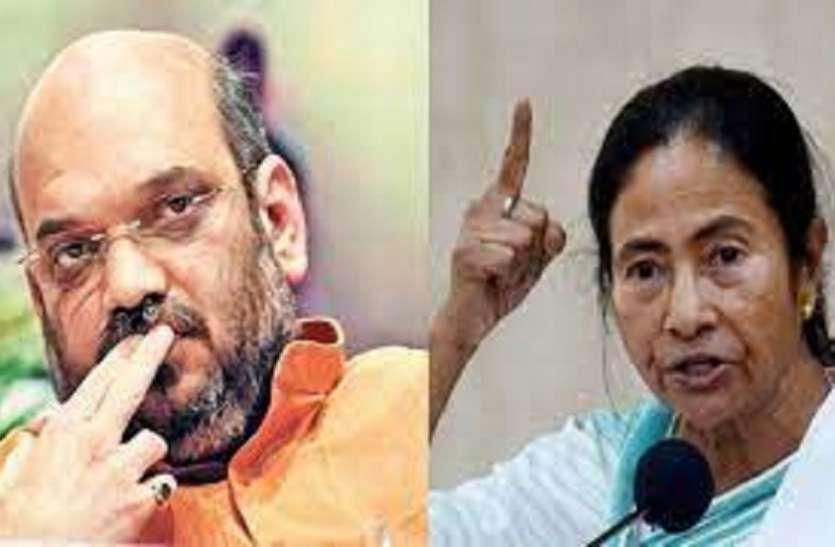 West Bengal by-Election: BJP ने मुख्य चुनाव अधिकारी को पत्र लिखकर की अपील, 'बुर्का पहन मतदान केंद्र में प्रवेश पर लगाएं रोक'