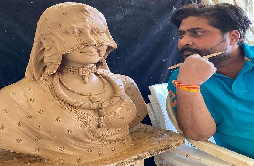 पर्दानशीं बणी-ठणी शिल्प में झलकती कला संस्कृति