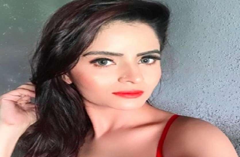 पोर्न फिल्म मामले में छत्तीसगढ़ की अभिनेत्री को सुप्रीम कोर्ट से राहत