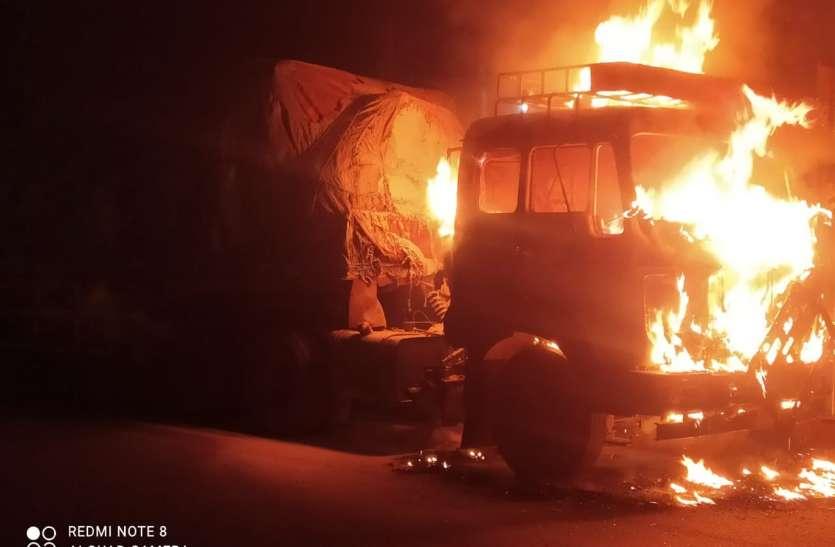 .शॉर्ट सर्किट से ट्रेलर के केबिन में लगी आग