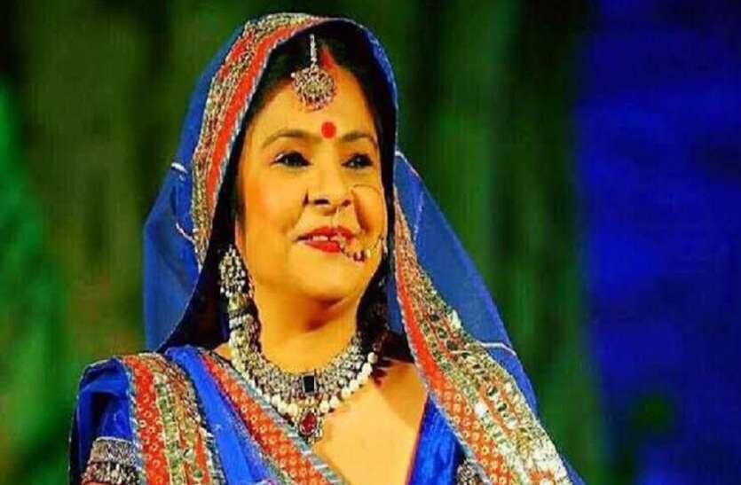 अयोध्या की रामलीला में माता शबरी की भूमिका निभाएंगी पद्मश्री मालिनी अवस्थी