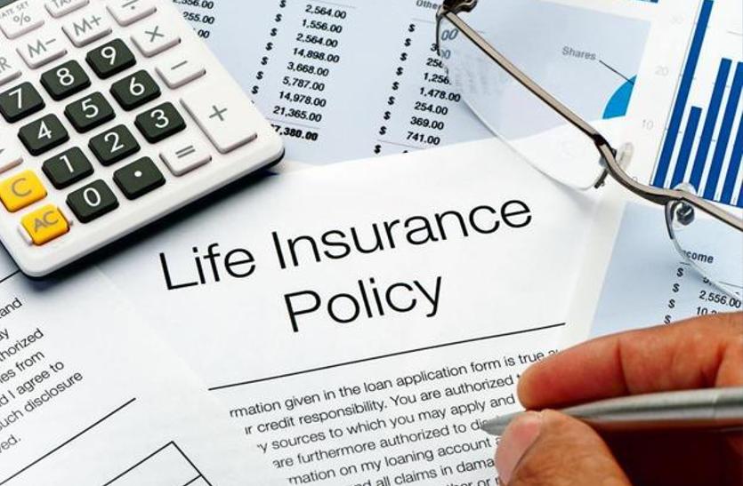 अगर जीवन बीमा पॉलिसी ले रहे हैं तो पहले करें टैक्स का कैलकुलेशन
