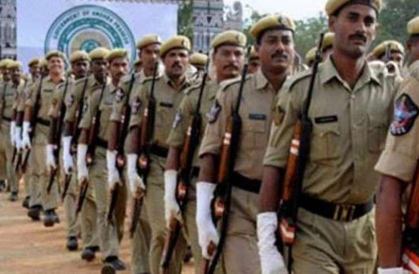 MP Police Recruitment 2021: कांस्टेबल, SI के पदों पर भर्ती, जानिए योग्यता और चयन प्रक्रिया