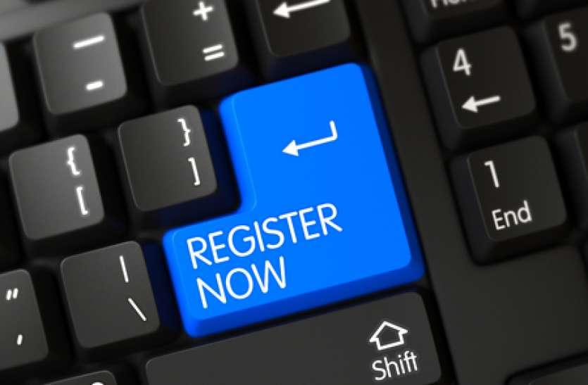 NCRTC Recruitment 2021: एनसीआरटीसी रिक्योरिमेंट 2021 ऑनलाइन रजिस्ट्रेशन करें, अंतिम तिथि 30 सितम्बर 2021
