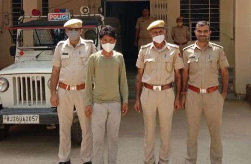 आरपीएस को ब्लैकमेल करने वाला गिरफ्तार