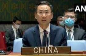 UNSC में तालिबान मुद्दे पर चीन का किसी ने नहीं दिया साथ, यात्रा की समय सीमा बढ़ाने के लिए रखा था प्रस्ताव