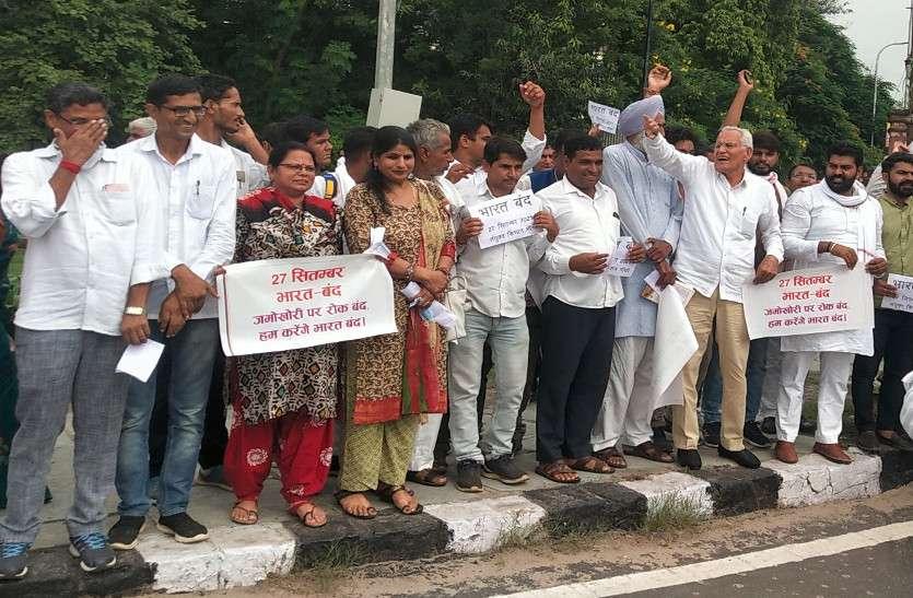 REET परीक्षा के अगले ही दिन किसान संगठनों का 'भारत बंद', जानें क्या आ गई बड़ी खबर!