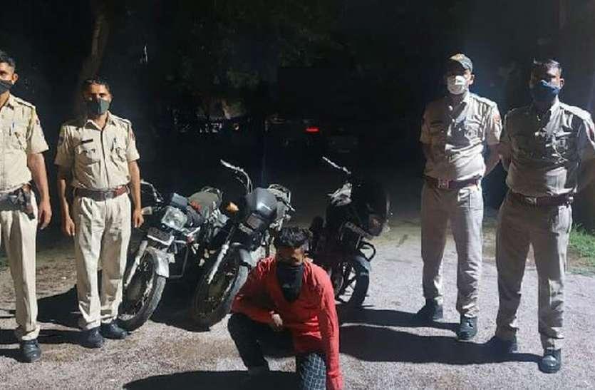 हैण्डीक्राफ्ट श्रमिक गिरफ्तार, चोरी की तीन बाइक बरामद
