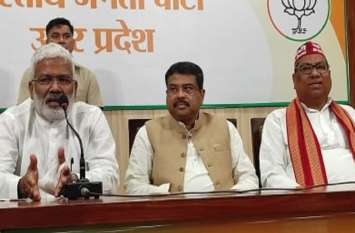 UP Assembly Elections 2022 : भाजपा का एलान, निषाद पार्टी और अपना दल के साथ पार्टी लड़ेगी चुनाव