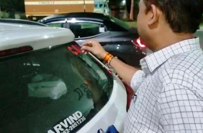 गाड़ी पर लिखा था सीबीआई, एसएसपी ने की पूछताछ तो निकला सेंट्रल बैंक आॅफ इंडिया का कर्मचारी