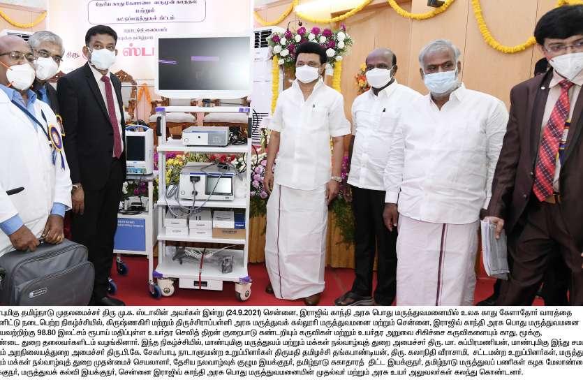 मुख्यमंत्री बीमा योजना के तहत ईएनटी सर्जरी को भी किया जा रहा कवर
