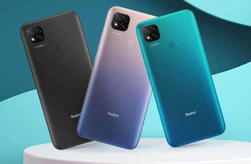 Redmi 9 Activ: Xiaomi ने भारत में लॉन्च किया नया बजट स्मार्टफोन, जानिए फीचर्स और सेल के बारे में