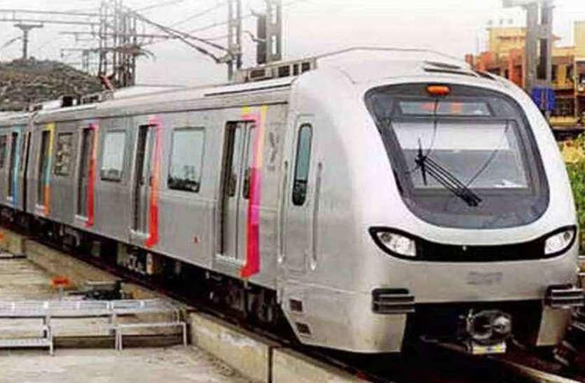 Metro Recruitment 2021: मेट्रो कॉर्पोरेशन लिमिटेड में कई पदों पर भर्ती, जानिए वैकेंसी डिटेल