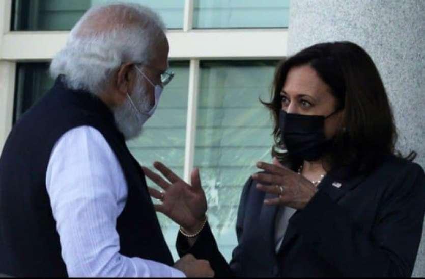 PM Narendra Modi US Visit: मोदी ने की कमला हैरिस की तारीफ, कहा- आपका उप राष्ट्रपति बनना ऐतिहासिक